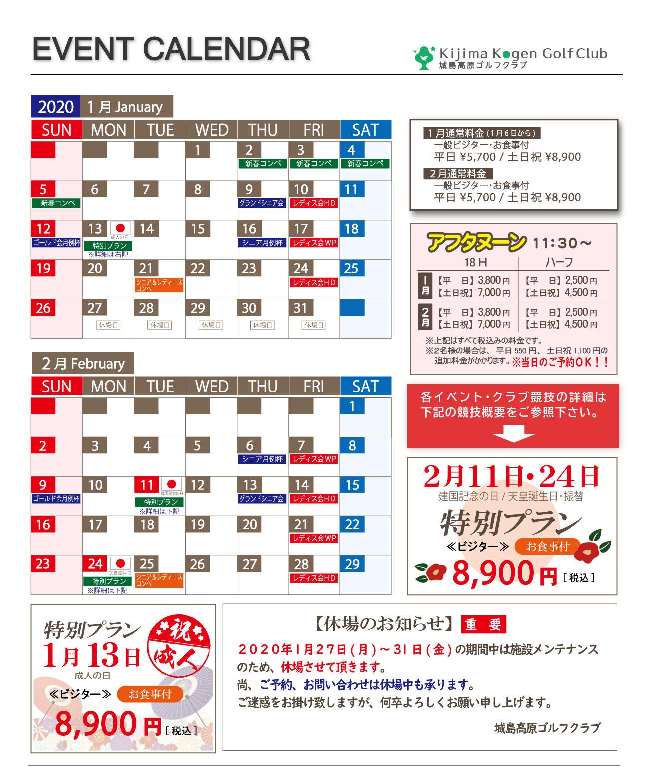 カレンダー_20.jpg