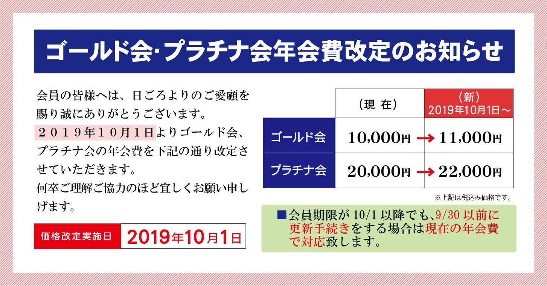 gold-nenkaihi(WEB).jpg