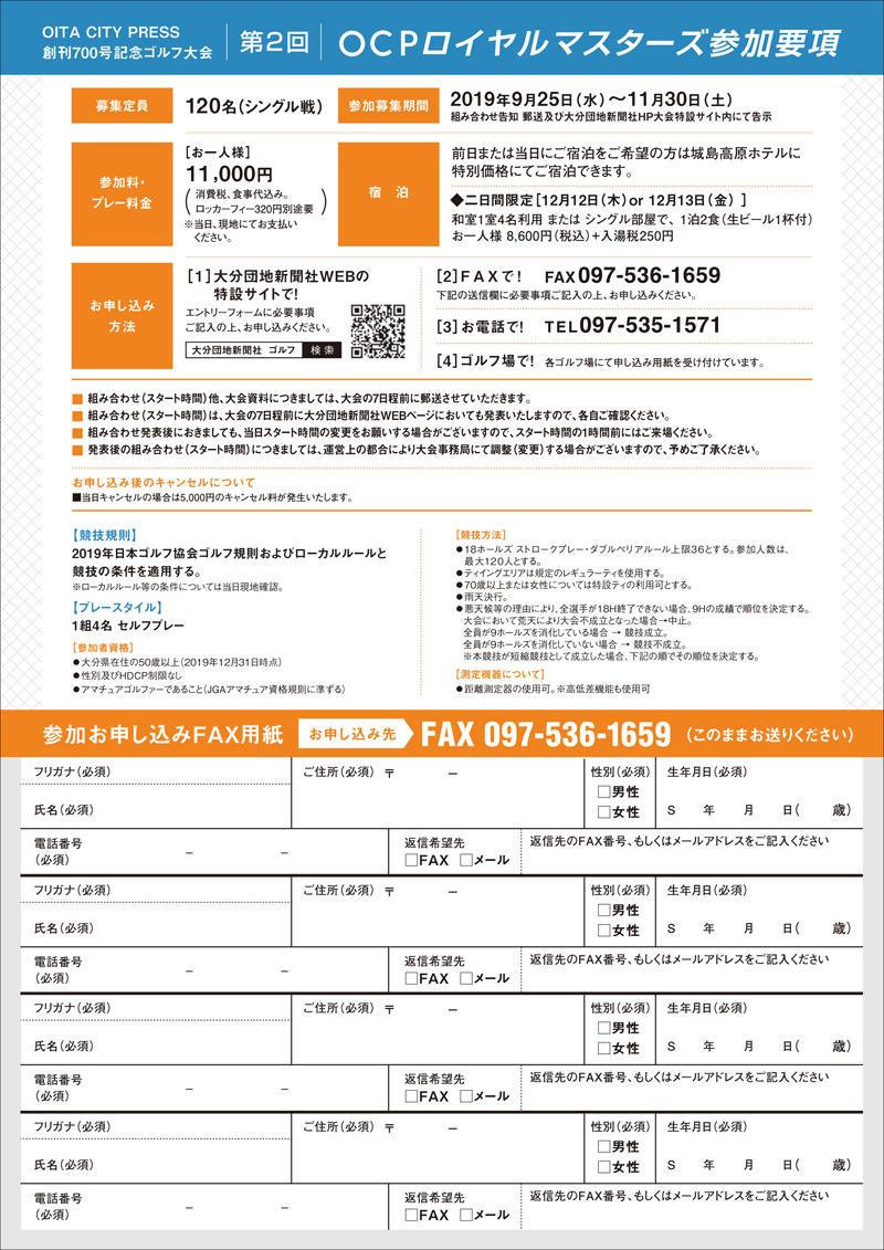 kijimagolf_A4-2.jpg