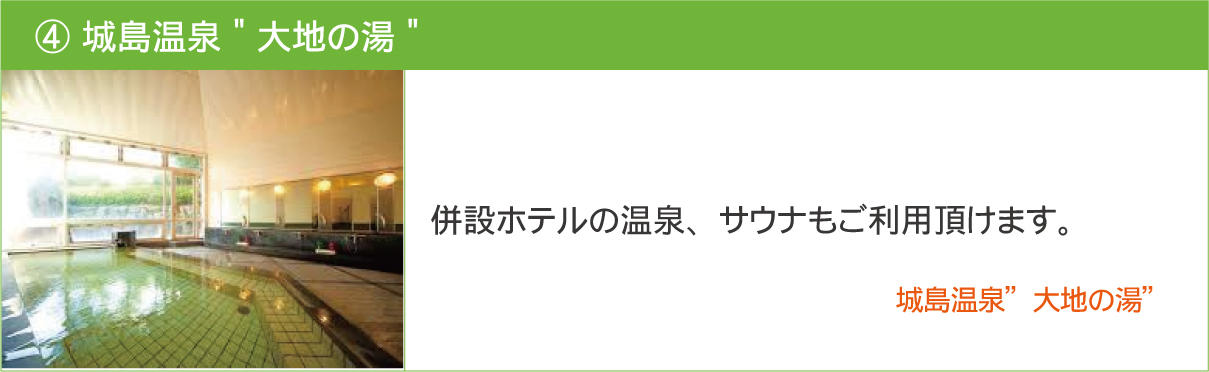 onsen_2020.jpg