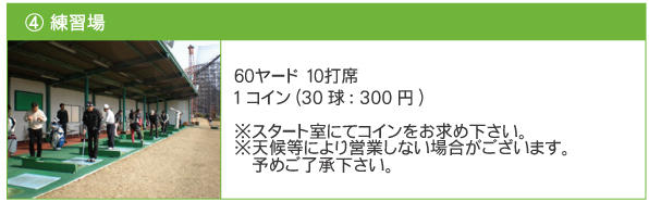 renshu-2.jpg